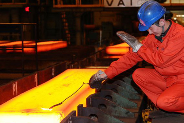 New Fund To Help Recast Steel Sector